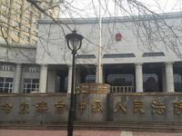 延寿看守所犯人逃脱案4月28日在哈开庭