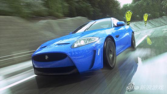 Jaguar XKR-S Coupé
