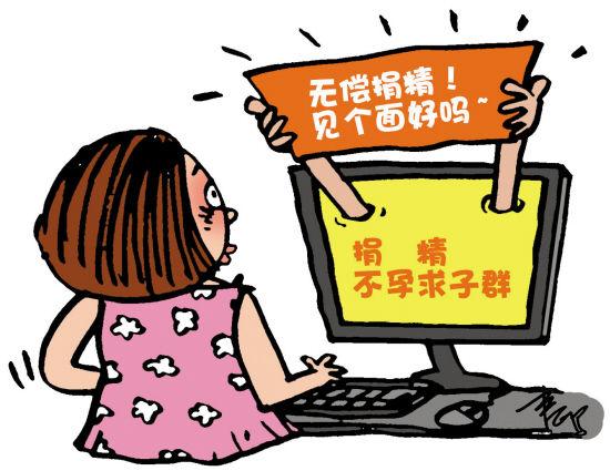 文/图 羊城晚报 记者 黄汉城