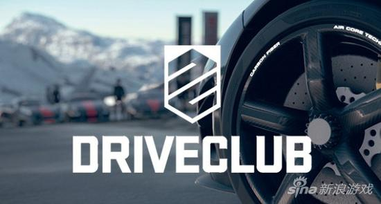《驾驶俱乐部》四辆新车DLC将发售