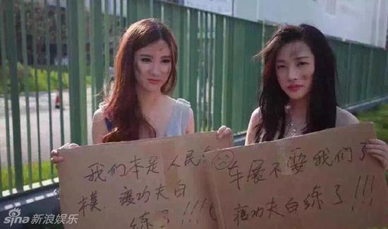 組圖:眾嫩模不滿車展取消車模 街頭扮乞丐抗議