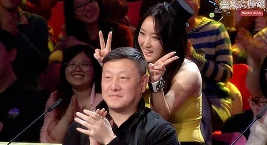 杨钰莹与韩磊