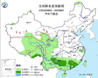未来三天江南华南等局地暴雨 西藏震区有雨雪天气