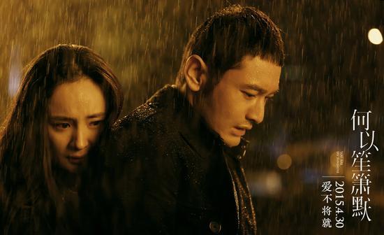 黄晓明与杨幂雨中拥抱