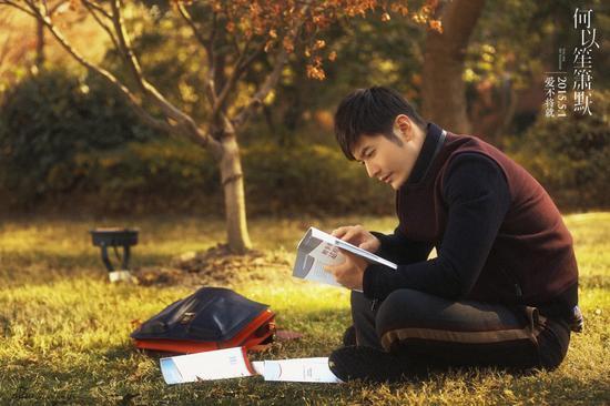 学生时代何以琛专注读书