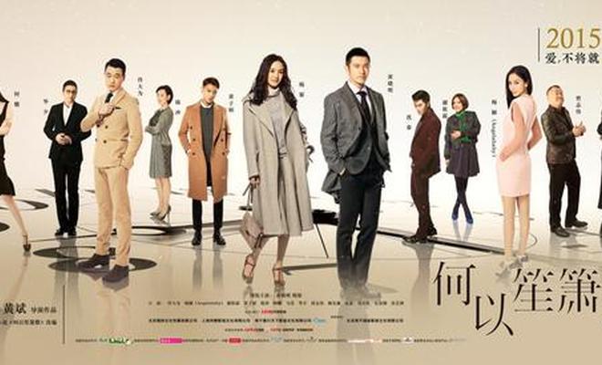 此前钟汉良主演的电视剧《何以笙箫默》热播,当天黄晓明被问评价香港电视剧江华图片
