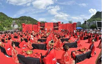 酉阳举办汉式集体婚典 于丹现场送祝福