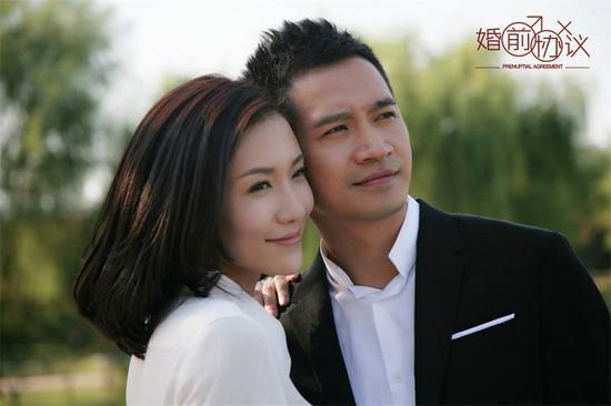 《婚前协议》 何晟铭 王黎雯