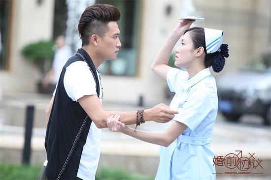 《婚前协议》 宋允皓 王黎雯