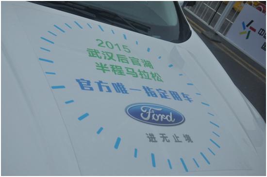 """未来,长安福特也将继续践行""""进无止境""""的品牌承诺,在致力于为消费者带来更高品质产品的同时,创建更加美好的汽车生活"""