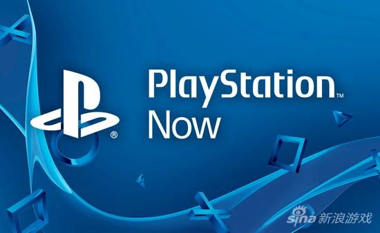 PlayStation Now服务