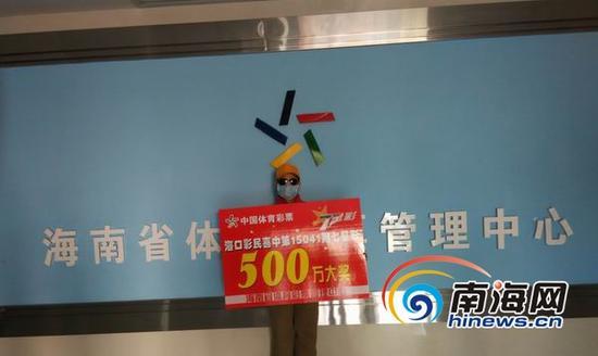 中奖者头戴鸭舌帽、戴着口罩和墨镜,遮住了大半张脸,看不清真面目。(南海网记者 孙令正 摄)