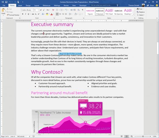 Office 2016 Word界面