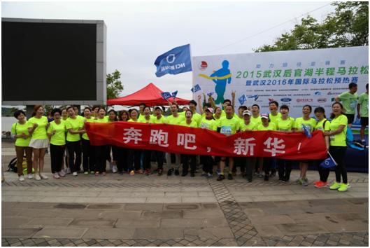 新华保险作为今年武汉马拉松赛事的首席合作伙伴,也是唯一的保险赞助商