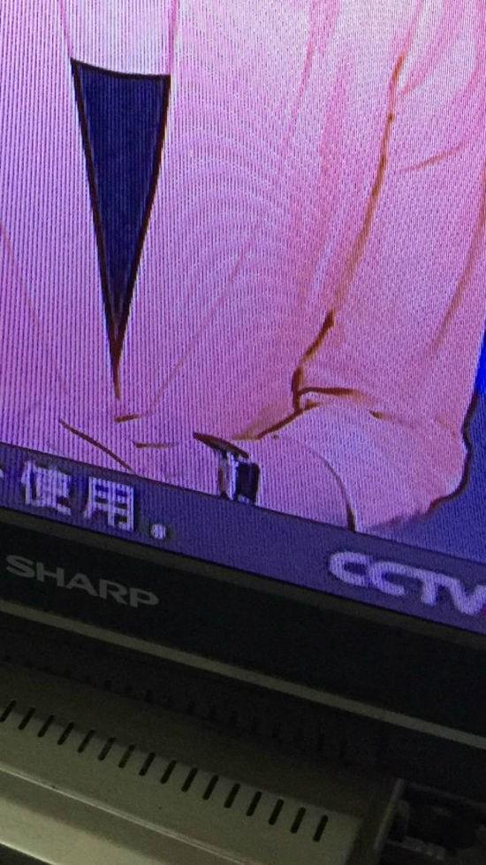 央视新闻女主播戴苹果手表出镜