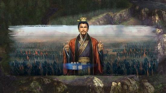 《三国志》中的刘备