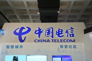 中电信内部通报15起违规案件:私设小金库和嫖娼