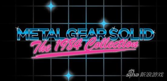 Konami打算如何带玩家重回80年代?