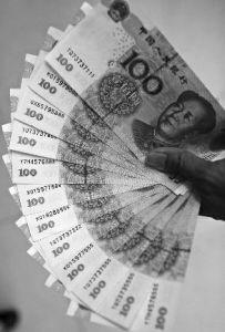 豹子号百元钞票