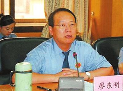 佛山市政协副主席廖东明(资料图)