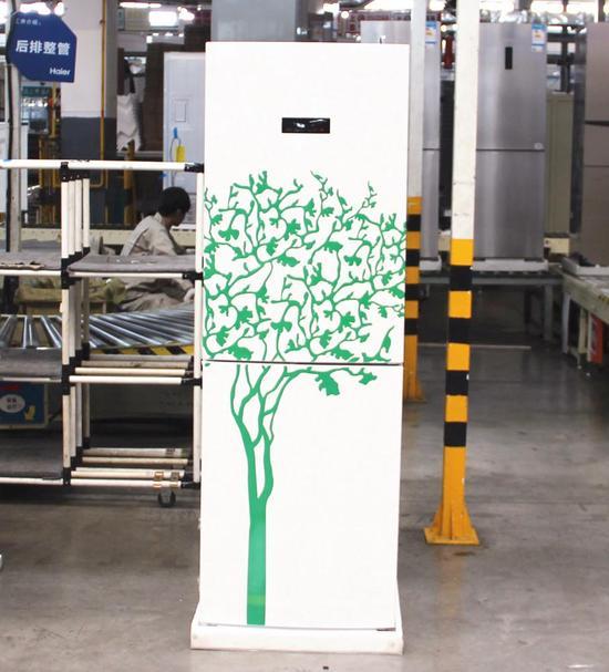 消费者定制海尔冰箱可现场见证