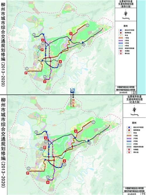 《柳州市综合交通规划(2013-2020)》中轨道交通线网图的推荐方案和比选方案