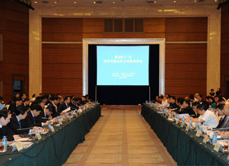 陆昊与广东企业家交流互动 探讨合作路径
