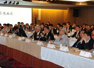 香港投资是促进黑龙江发展的重要力量