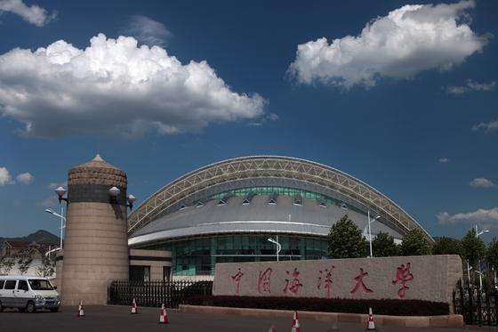 中国海洋大学崂山校区新生生存攻略图片