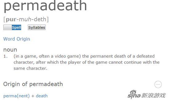 永久死亡加入字典