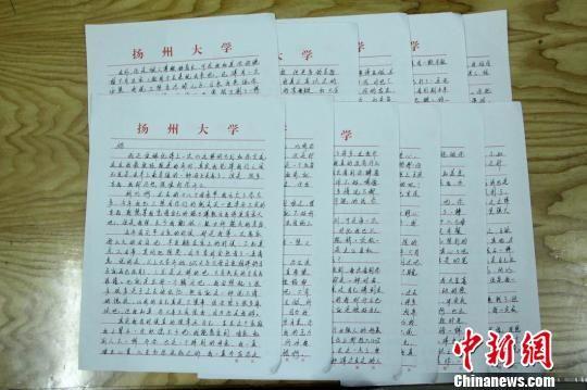 """图为扬州大学生李乾宸""""母亲节""""手写的万字家书。 沈涛 摄"""