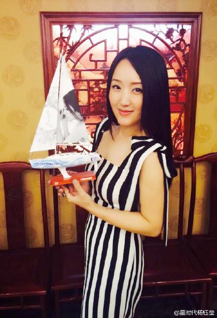 杨钰莹过44岁生日
