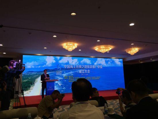 省长助理、省旅游委主任陆志远在中国海上丝绸之路旅游推广联盟成立大会上讲话