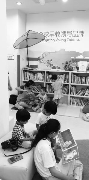 孩子在早教中心学习玩耍