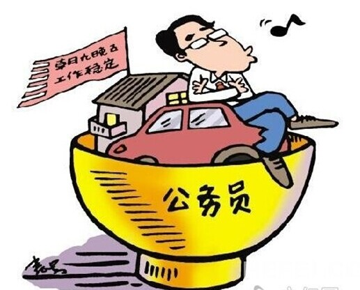 2015黑龙江省考计划招录7000余人