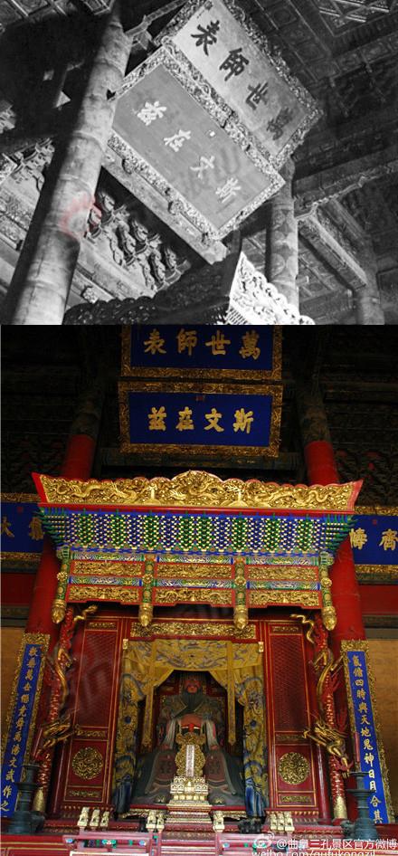 古代皇宫夹墙设计图