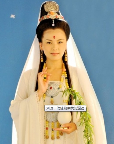 刘涛(图片来源:网络)