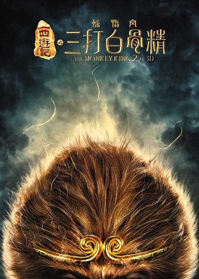 明年春节的热门影片中,《三打白骨精》与周星驰的《美人鱼》等都有可能被转制成IMAX放映。