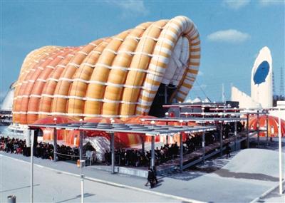 史上第一部IMAX电影1970年在日本的富士展览馆播放。