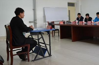 黑龙江省政府办公厅选调6名公务员 5月5日报名