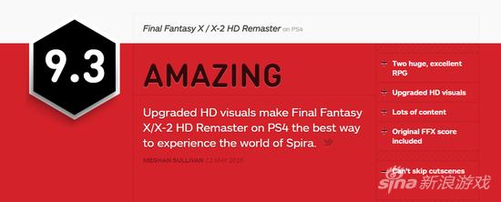 PS4《最终幻想X/X-2 高清重制版》获IGN9.3高分评价