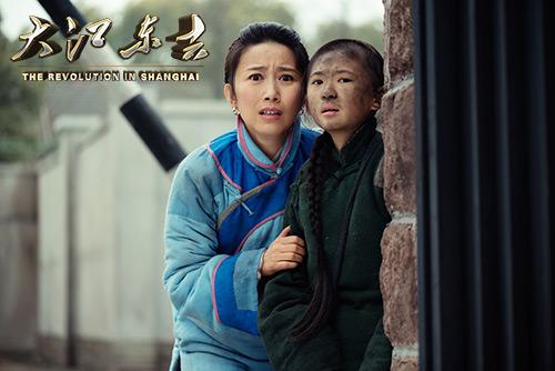苏月芬是传统上海姑娘