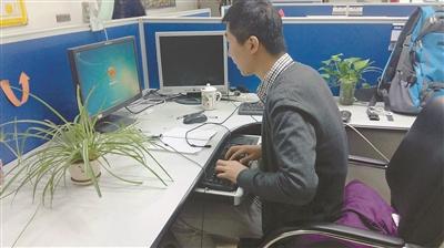 文科毕业的曹志伟如今是软件测试工程师