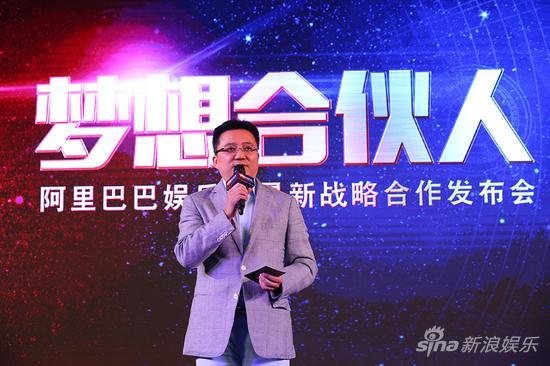 阿里巴巴数字娱乐事业群总裁刘春宁