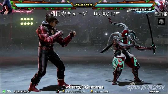 《铁拳7》吉光练习模式影像