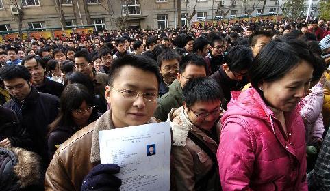 黑龙江省考艰苦边远地区招1127人 学历层次放宽