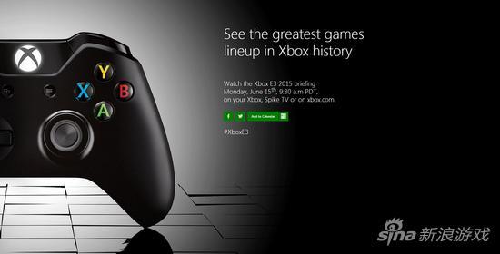 """Xbox史上最强游戏阵容""发布会"