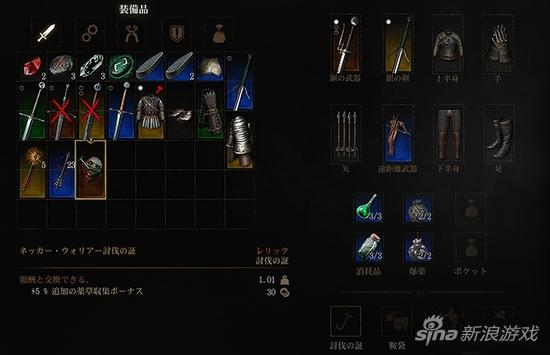 《巫师3:狂猎》各类装备