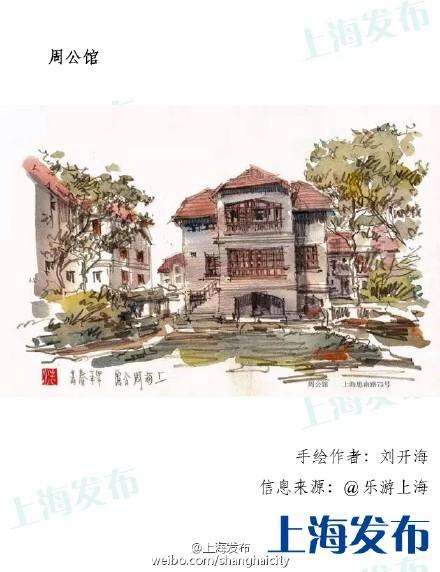 建筑师手绘上海地标建筑 展现申城经典地标美(图)