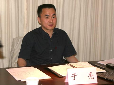 黄山市政府副秘书长于亮涉嫌受贿犯罪